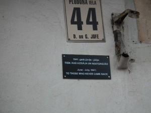 _Bauska_Pludona iela 44_